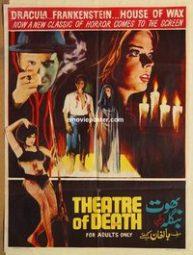pakistani_theatre_of_death