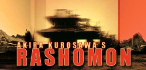 rashomon-criterion-hdrimg-v2