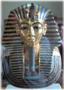 egyptian-head